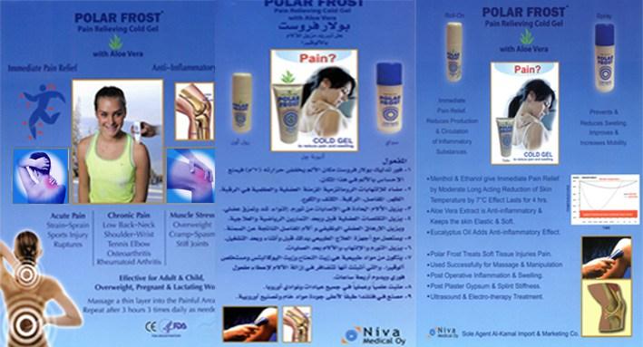 Marketing Polar Frost Egypt