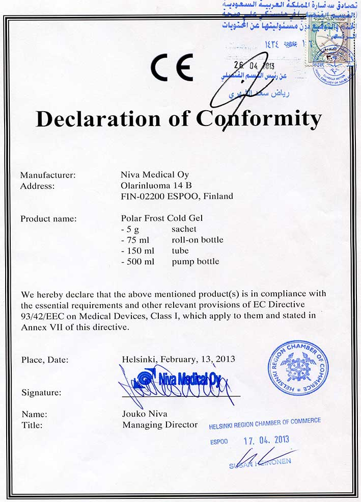 Declaration Polar Frost CE