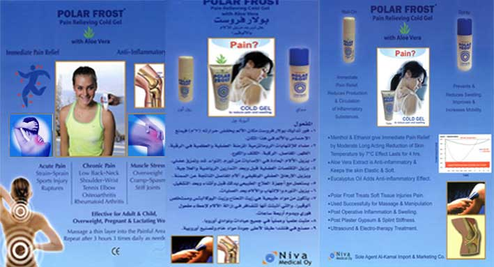 Marketing Polar Frost Egypt